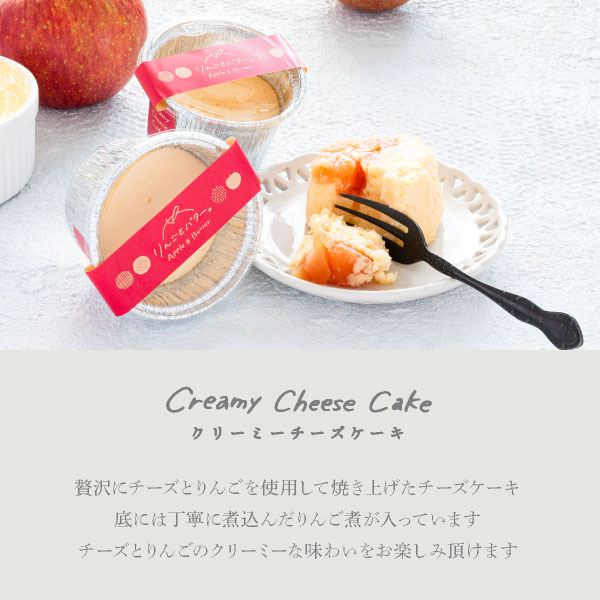 りんごとバター。タルトタタン&クリーミーチーズケーキ3個セット 宅急便発送 冷凍発送 送料無料 proper