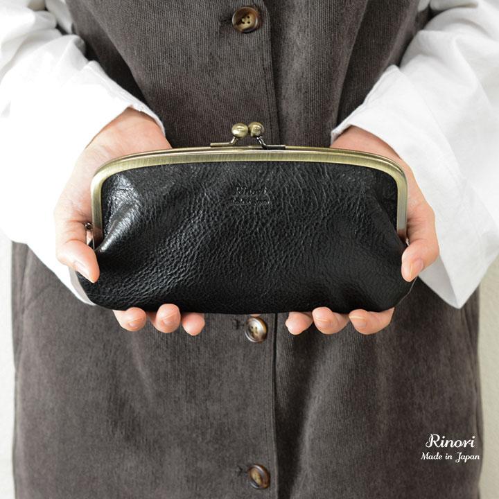 がま口長財布