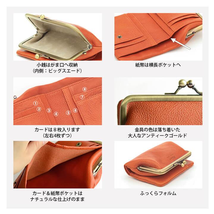 折り畳みだからたっぷり入る 二つ折りがま口財布