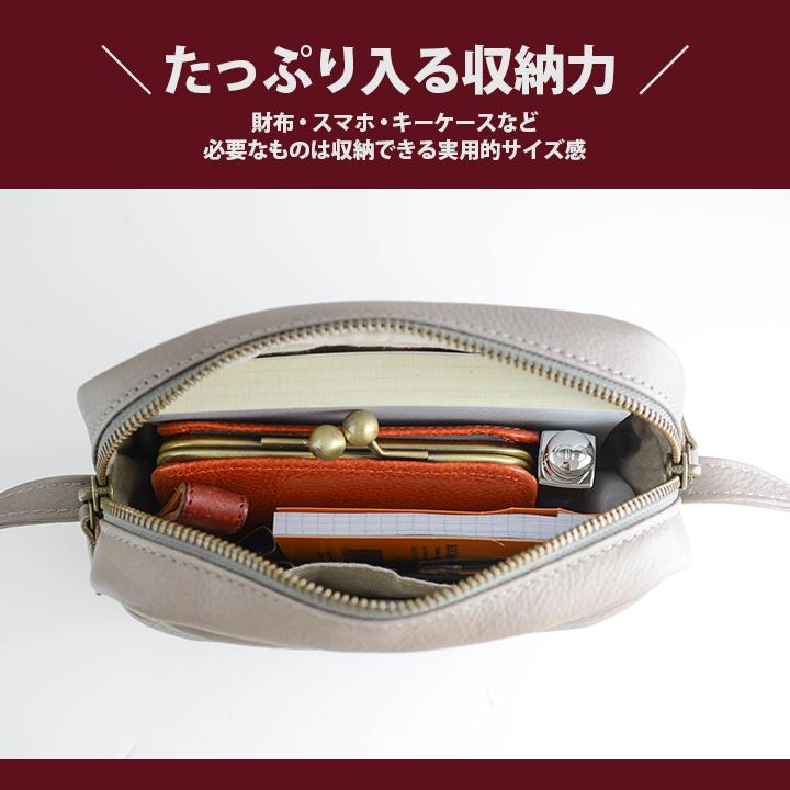 大人の女性に向けたシンプル上品本革ミニショルダーバッグ
