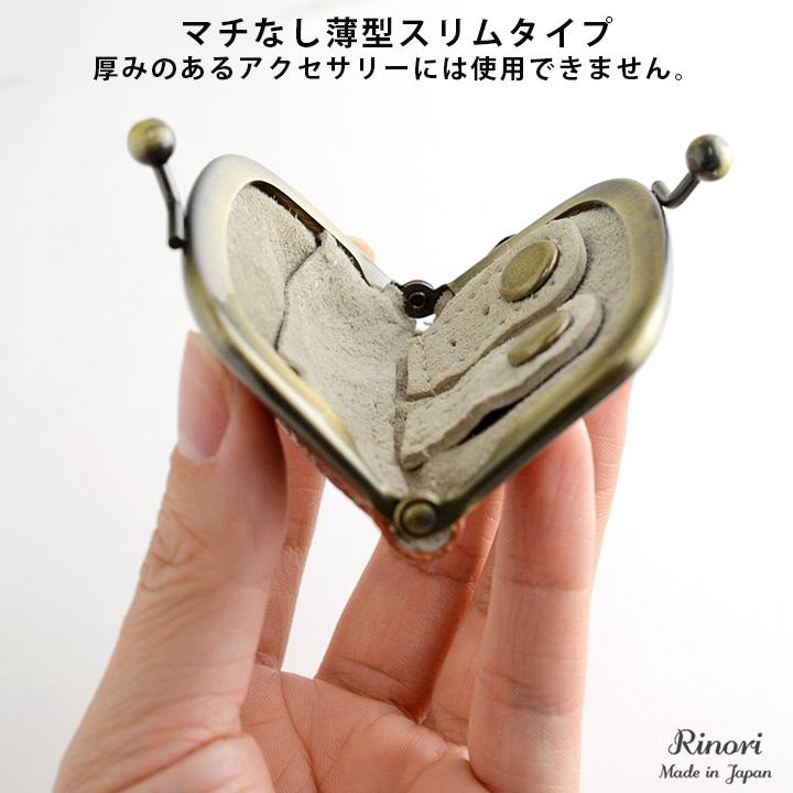 イヤリングやネックレス・指輪の収納に。がま口アクセサリーケース