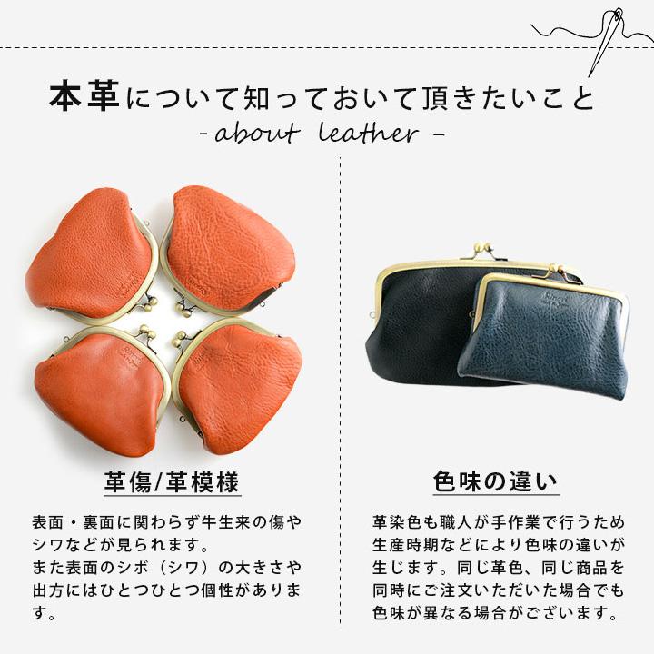 本革日本製木製がま口ショルダーバッグ