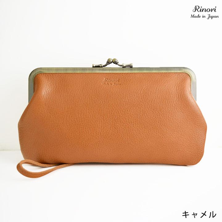 本革日本製がま口ショルダーバッグ
