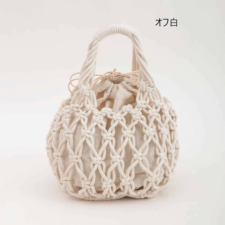 【2020新作】巾着付コットンロープクリ手バッグ オフ白
