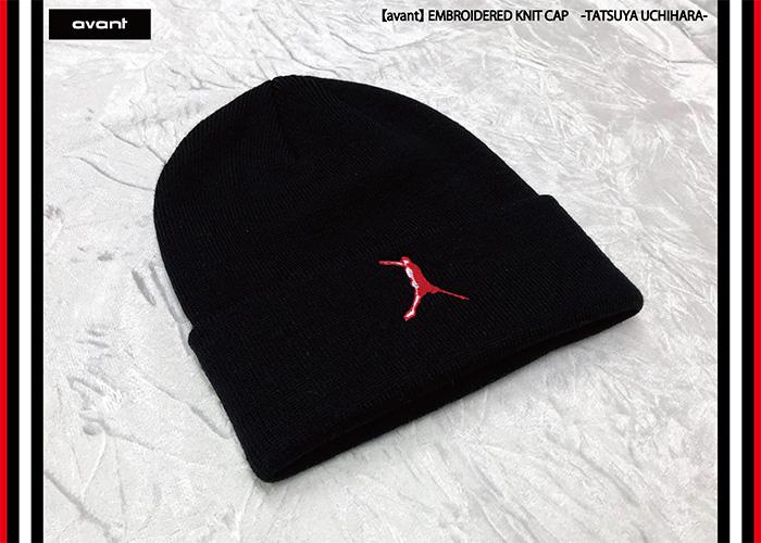 【avant】ニット帽(刺繍入り)《EMBROIDERED KNIT CAP》