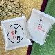 【1合】お米の景品「粗品」、150g(約1合)平袋(名入れなし)