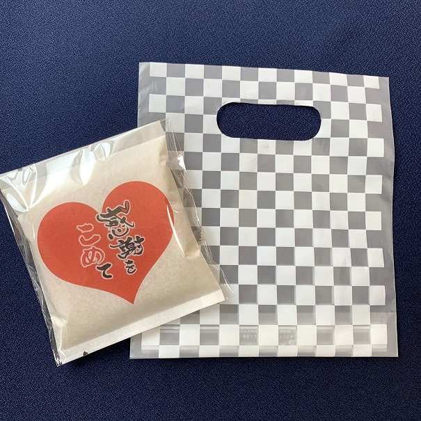 結婚式用 お米のプチギフト(平袋/名入れ/感謝を米て/1合・150g)
