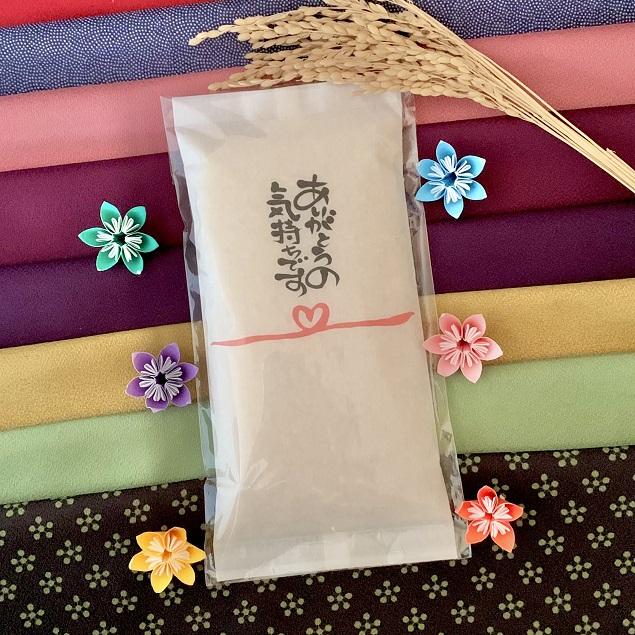 【2合】結婚式向け お米のブライダルプチギフト「ありがとうの気持ちです」、300g(約2合)平袋(名入れなし)