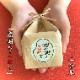 【2合・紙袋】お礼・お返し用お米のノベルティ品(紙袋/シール付/約2合・300g)