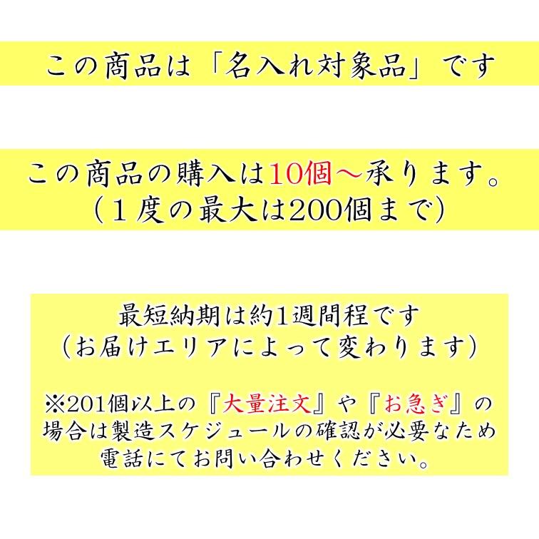 お米のあいさつ品(名入れ/のし風ブライダル/約1合・150g)