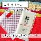 【名入れ・2合】結婚式向け お米のあいさつ品(名入れ/のし風ブライダル/約2合・300g)