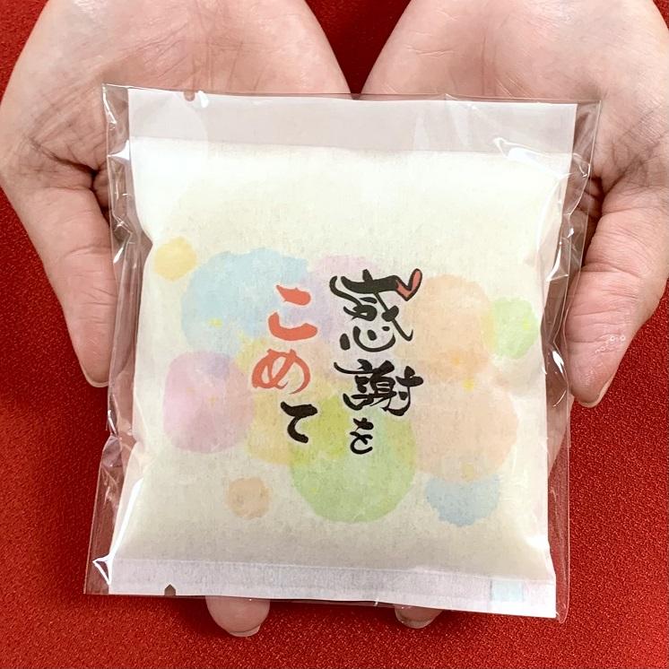 6色選べるプチギフト「感謝をこめて」、150g(約1合)平袋(名入れなし)