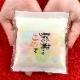 【1合】結婚式向け 6色選べるプチギフト「感謝をこめて」、150g(約1合)平袋(名入れなし)