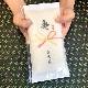 お米のあいさつ品(名入れ/のし風お祝い/約2合・300g)