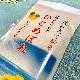 【送料無料】【数量限定】新米沖縄県石垣島産ひとめぼれ(300g/約2合)×1個