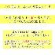 お米のあいさつ品(名入れ/ハート柄/約1合・150g)