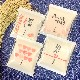 【名入れ・1合】 ハートでお米のあいさつ品(名入れ/ハート柄/約1合・150g)