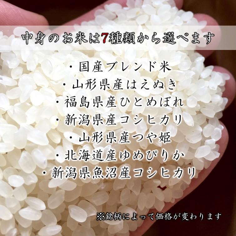 6色選べるお米のプチギフト 結婚式用(平袋/名前・日付入れ/感謝をこめて/1合・150g)