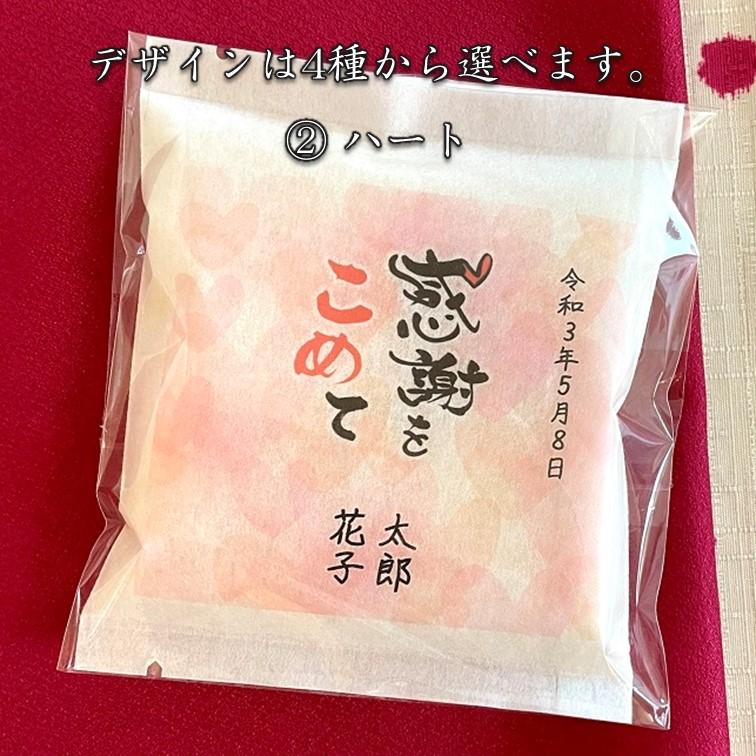 結婚式用 お米のプチギフト(平袋/名入れ/新米夫婦/1合・150g)