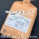 お年賀 お米のノベルティ品(紙袋/シール付/約3合・450g)