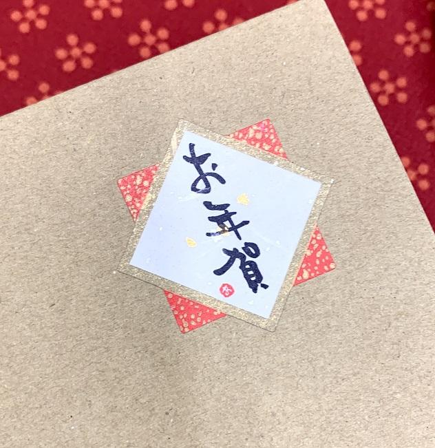 お米の手土産ギフト『お年賀』(3合2個)魚沼コシヒカリ&福島ひとめぼれ カラー紙袋