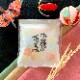 お米の贈り物「お世話になりました」(桜柄)、150g(約1合)平袋(名入れなし)