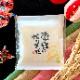 【1合】退職向け お米の贈り物「お世話になりました」(稲穂柄)、150g(約1合)平袋(名入れなし)