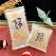 【2合】退職向け お米の贈り物「お世話になりました」(桜柄)、300g(約2合)平袋(名入れなし)