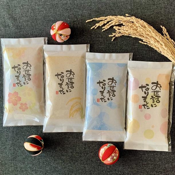【2合】退職向け お米の贈り物「お世話になりました」(泡柄)、300g(約2合)平袋(名入れなし)