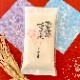 お米で季節のご挨拶【春】(名入れ/春の絵柄/約2合・300g)