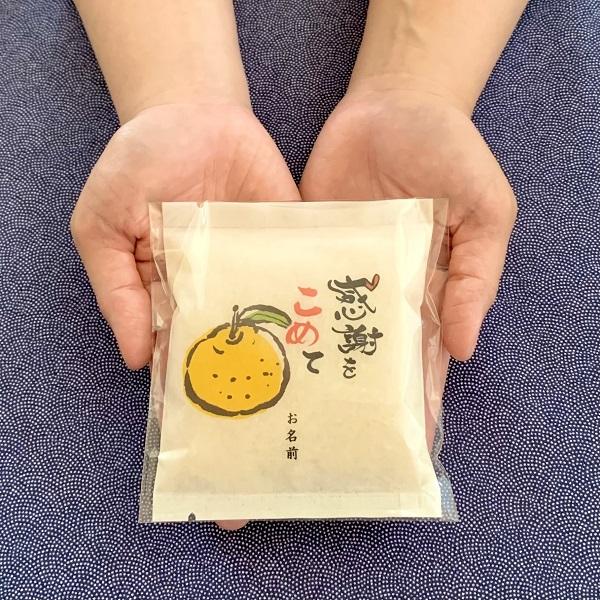 お米で季節のご挨拶【冬】(名入れ/冬の絵柄/約1合・150g)