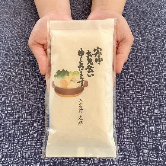 お米で季節のご挨拶【冬】(名入れ/冬の絵柄/約2合・300g)