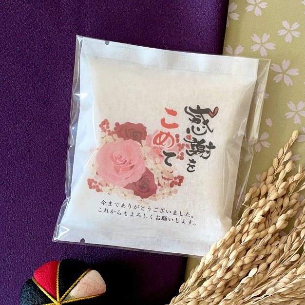 【名入れ・1合】『花言葉』で選ぶお米の挨拶品(コメント入れ/花言葉/約1合・150g)