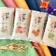 【花言葉】で選ぶお米の挨拶品(コメント入れ/花言葉/約2合・300g)