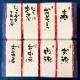 【熨斗帯付き・全国送料込み】お米ギフトA(3合3個)