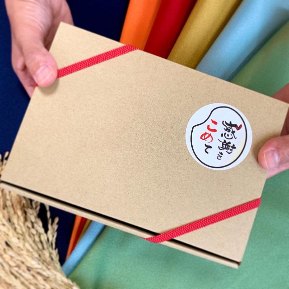 お米の手土産ギフトK(3合2個)北海道ゆめぴりか&山形つや姫 クラフト紙袋