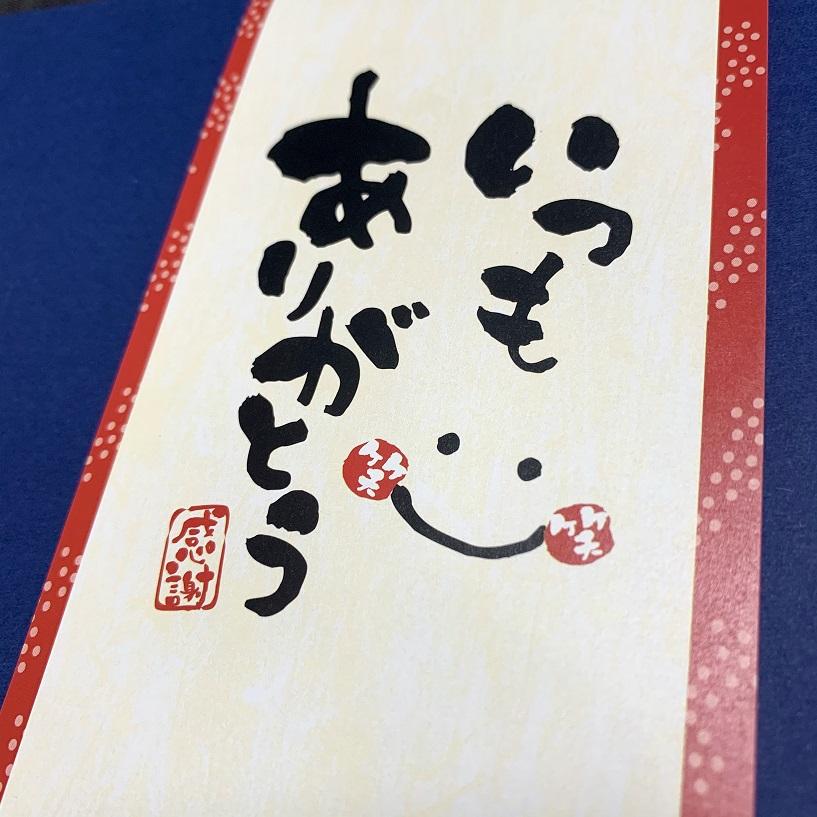 【熨斗帯付き・全国送料込み】お米ギフトB(3合4個)