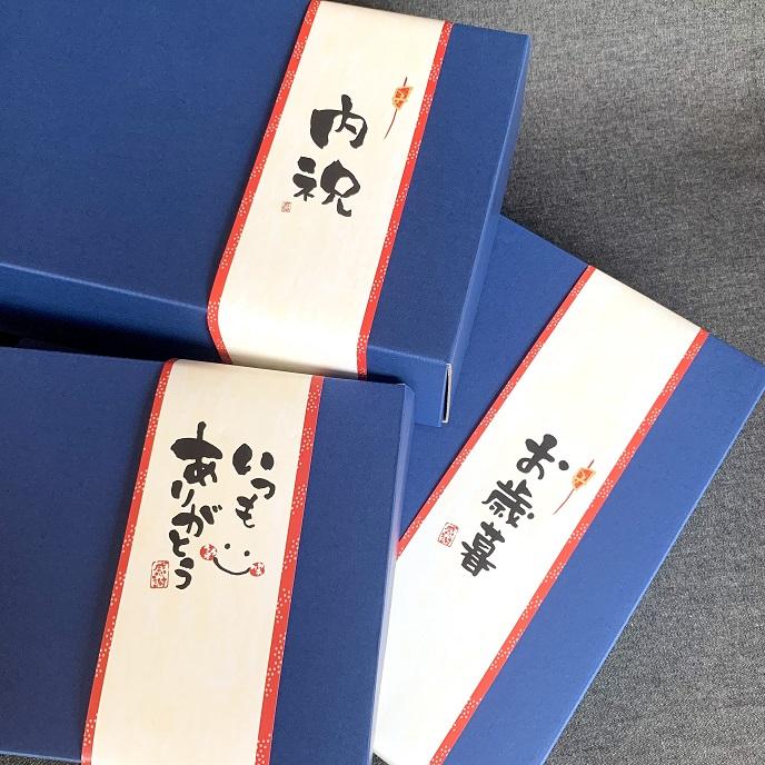 【熨斗帯付き・全国送料込み】お米ギフトD(2kg 1個 + 3合4個)
