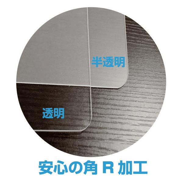 miniパーテーション(透明)