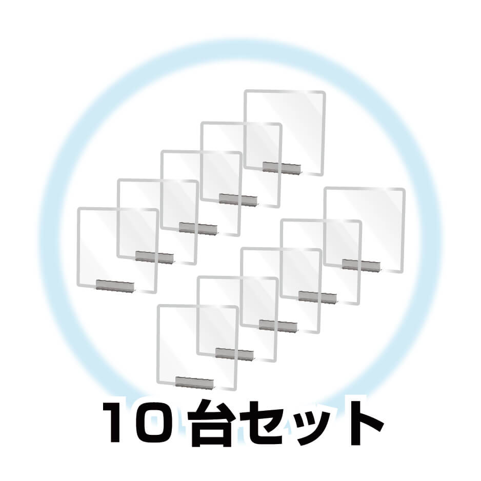 miniパーテーション(半透明)10枚セット