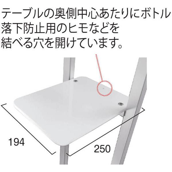 L型テーブル付サインスタンドA4縦