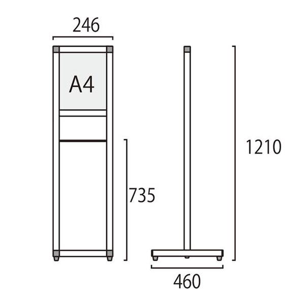 L型ブラックテーブル付サインスタンドA4縦