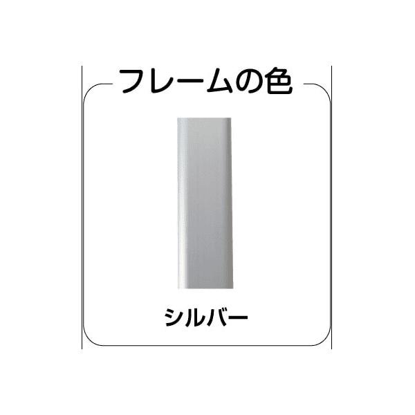 スマートテーブルM820