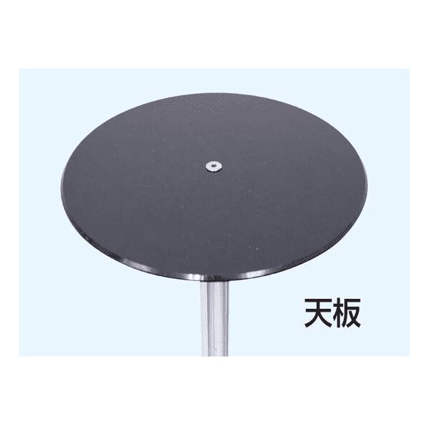スマートテーブルM990