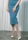 Back slit rib skirt