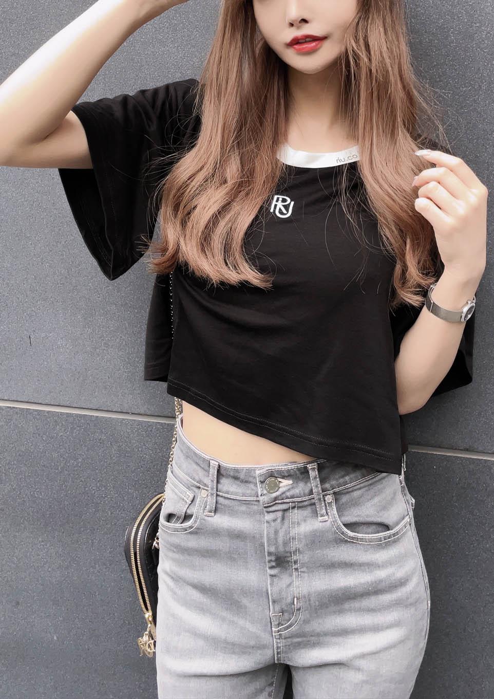 Riu logo bicolor T-shirt