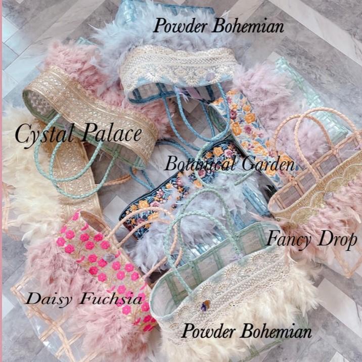 Candy Panier【L】 Powder Bohemian