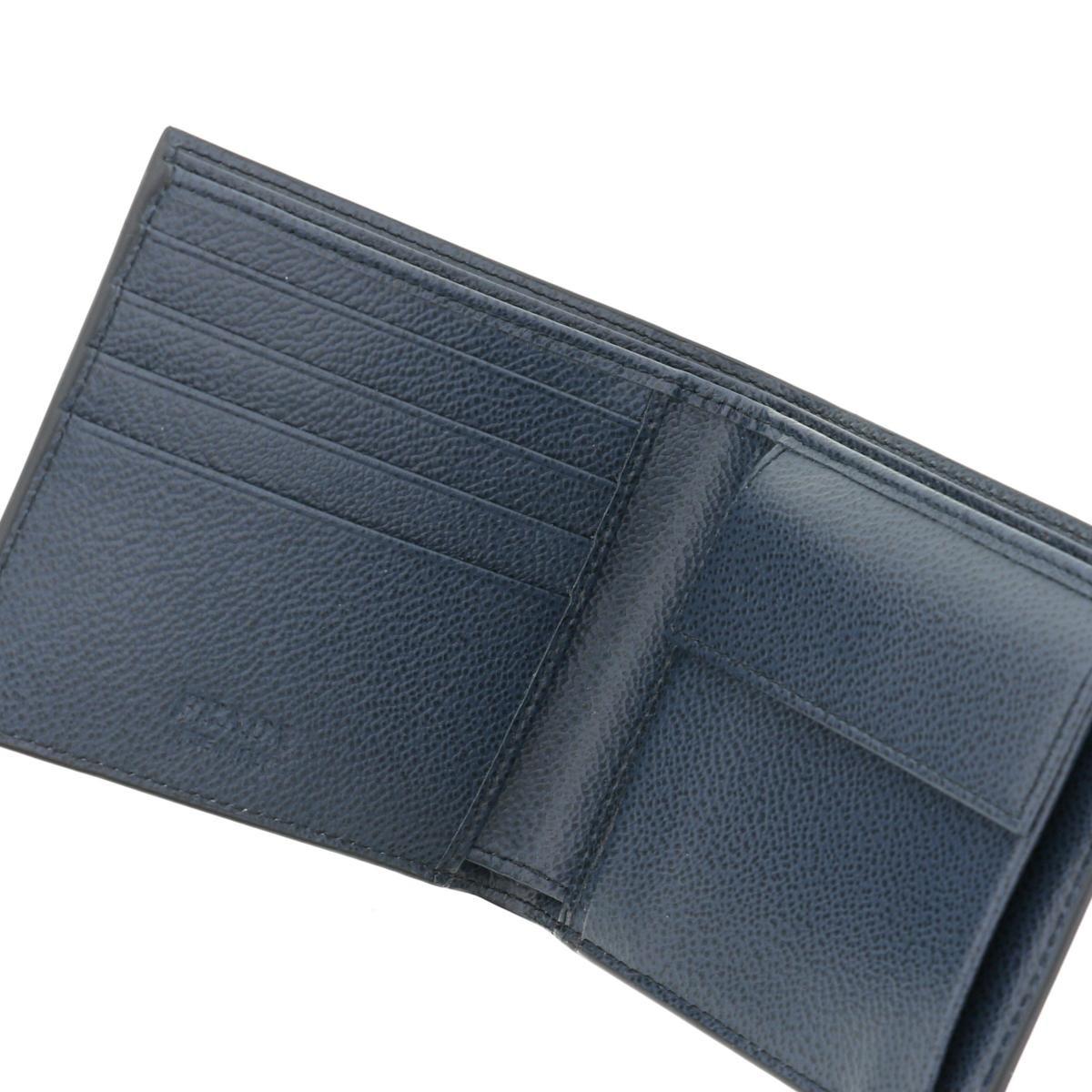 【即日発送・水曜定休日・木曜発送】【極上品】【RI】PRADA (プラダ) カラーブロック 二つ折り財布 財布 二つ折り財布(小銭入有)  Navy*Red/ネイビー*レッド 2MO738 unused:S