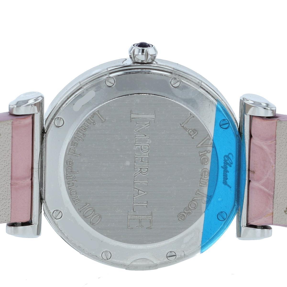 【中古】Chopard (ショパール) インペリアーレ ラヴィアンローズ Limited 100 時計 クオーツ/レディース imperiale MOP 8541 used:A