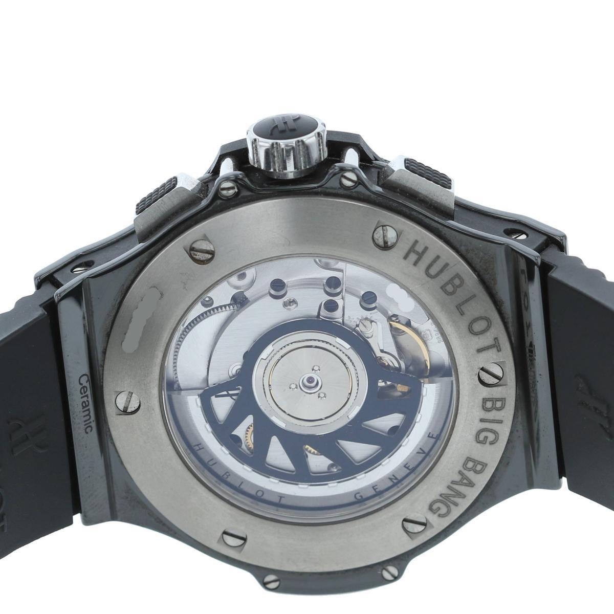 【即日発送・水曜定休日・木曜発送】【中古】【RI】 HUBLOT (ウブロ) ビックバン ブラックマジック 41mm 時計 自動巻き/メンズ BIG BANG Black/ブラック 341.CX.130.RX used:B